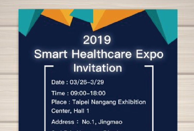 GSH is going to participate in 2019 Smart Healthcare Expo