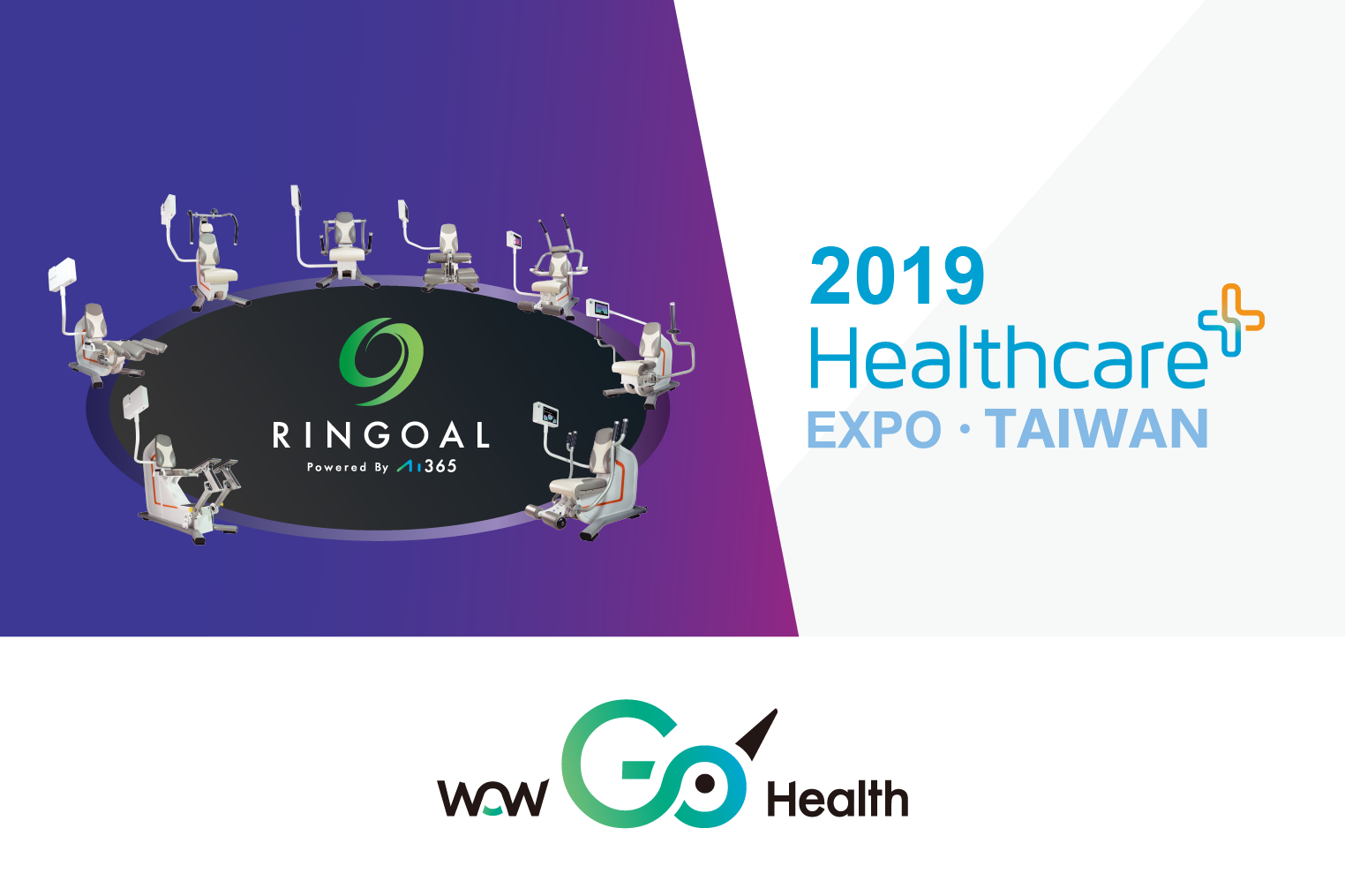 GoldenSmartHome Tecnology Corp. is going to participate in Taiwan Healthcare EXPO!