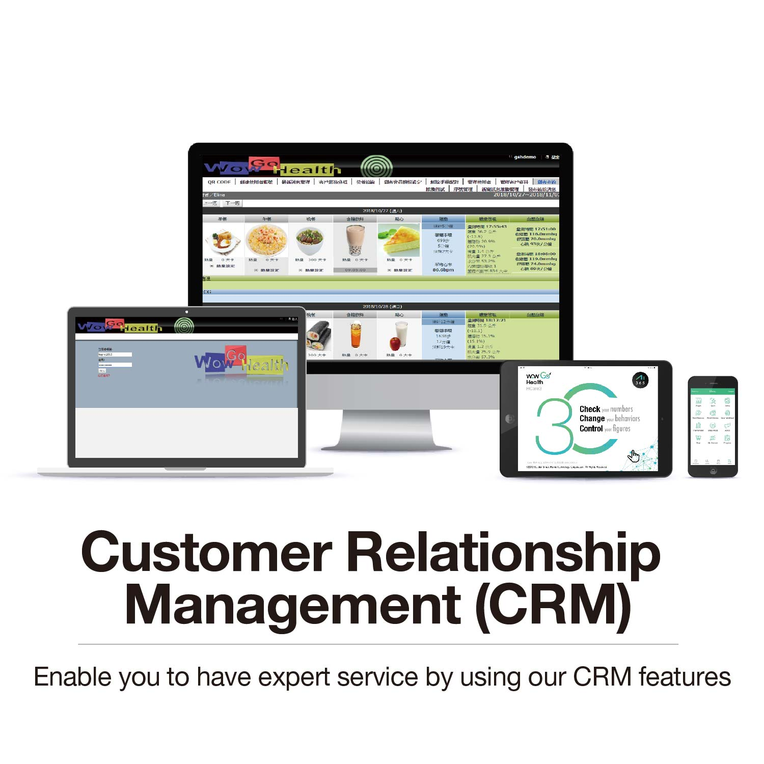 Hcare3_CRM System
