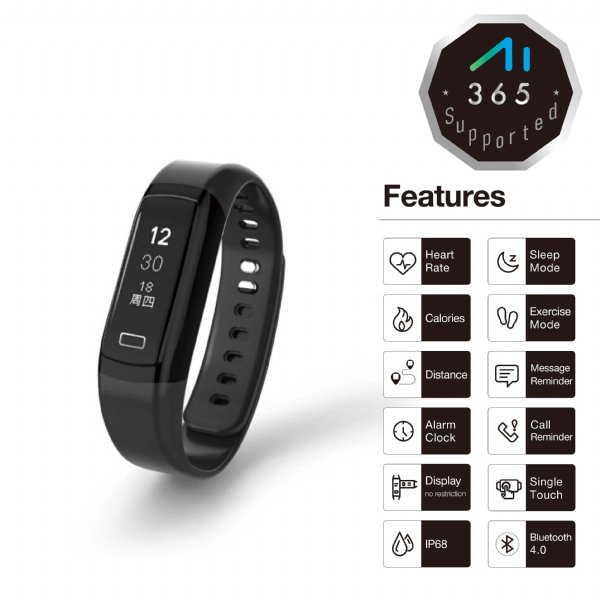 GSH417-M2 Dynamic HR Sport Wristband